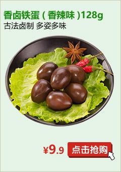 主类推荐-素食